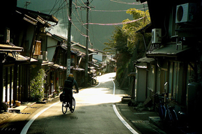 Bike & Hike in Japan